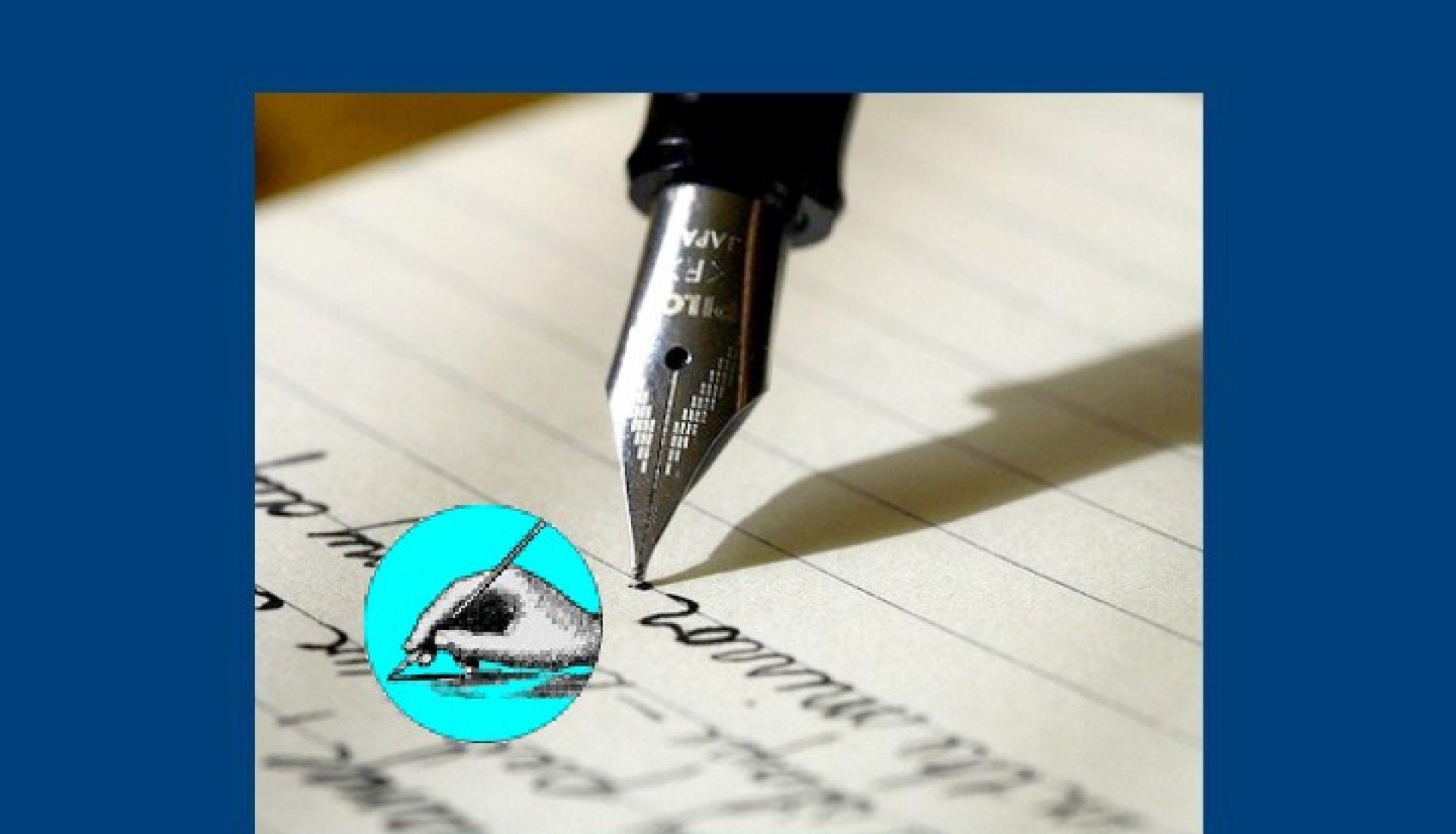 Écrire la suite d'un texte